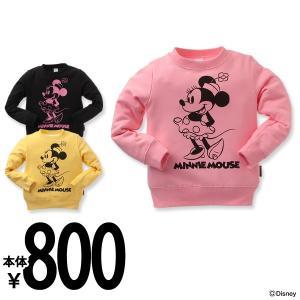 子供服 女の子 冬 ウラぽかミニープリントトレーナー ピンク/ブラック/イエロー 100cm・110cm・120cm ガールズ 女児 キッズ ベビー|nishimatsuya