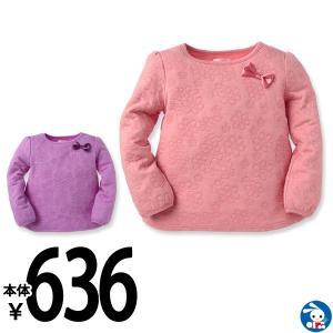 子供服 女の子 リボン付き花柄キルトトレーナー ピンク/パープル 100cm・110cm・120cm・130cm ガールズ 女児 キッズ ベビー 小児|nishimatsuya