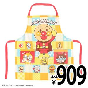 子供服 男の子 アンパンマンエプロン 110cm キッズ ジュニア 男児 ベビー 小児 児童 子ども服 おしゃれ|nishimatsuya