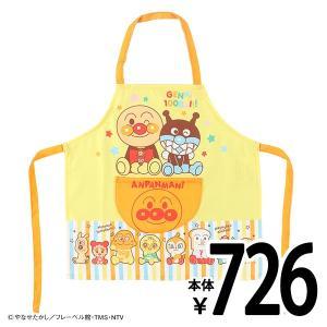 子供服 男の子 アンパンマンエプロン 100cm キッズ ジュニア 男児 ベビー 小児 児童 子ども服 おしゃれ|nishimatsuya