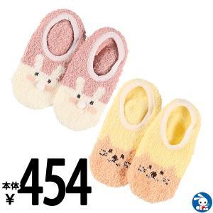 ベビー服 女の子 2足組ベビーカバーソックス(ウサギ・ネコ) 9-14cm 赤ちゃん ベビー 新生児 乳児 幼児 子供服 おしゃれ nishimatsuya