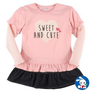 子供服 女の子 英字ハートプリントTシャツ&デニムスカート 110cm・120cm・130cm [女の子] ガールズ 女児 キッズ ベビー 小児 児童|nishimatsuya