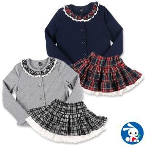 子供服 女の子 襟フリルチェック柄セットアップ 120cm・130cm・140cm ガールズ 女児 キッズ ベビー 小児 児童 子ども服 おしゃれ|nishimatsuya