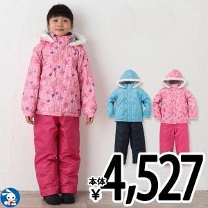 子供服 女の子 冬 スノー柄ジャンプスーツ ピンク/ライトブルー 100cm・110cm・120cm・130cm・140cm [キッズ 女の子 子供服|nishimatsuya