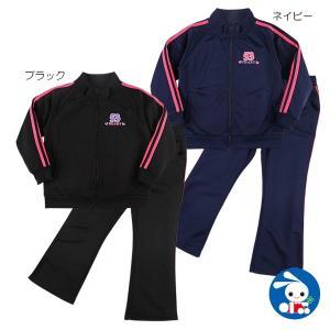スムースロゴライントレーニングスーツ【110cm・120cm・130cm・140cm】|nishimatsuya