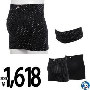 妊婦帯3点セット(腹巻タイプ妊婦帯2枚+補助腹帯1枚)【M・L】|nishimatsuya