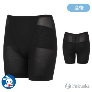Fukuske)産後骨盤サポートパンツ【M-L・L-LL】 nishimatsuya