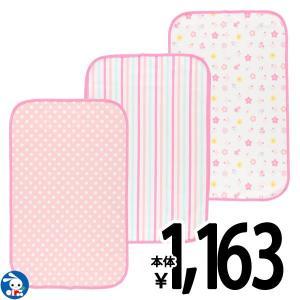 3枚入りおむつ替えシート(ピンク)45×70cm|nishimatsuya