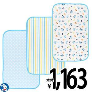 3枚入りおむつ替えシート(ブルー)45×70cm|nishimatsuya