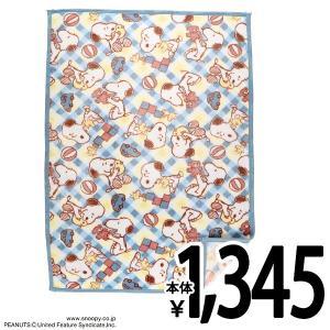 西川の厚手ベビー毛布(マイヤースヌーピー)【85×115cm】|nishimatsuya