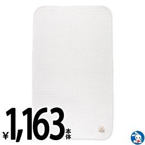 水洗い加工 通気敷パッド(ホワイト)【70×120cm】|nishimatsuya
