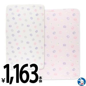 やわらか綿 通気敷パッド(クリーム/ピンク)【70×120cm】|nishimatsuya