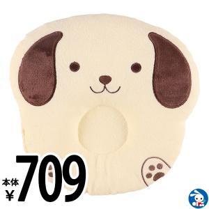 速乾ベビー枕(イヌ) nishimatsuya