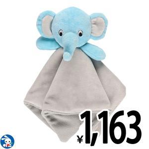 おともだち毛布(ゾウさん)【30×30cm】 nishimatsuya