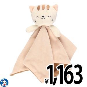 おともだち毛布(ネコさん)【30×30cm】|nishimatsuya