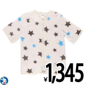 あったか袖付きミニスリーパー(星)|nishimatsuya
