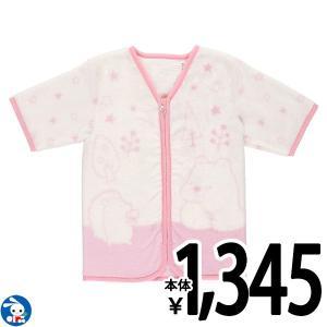 あったか袖付きミニスリーパー(シロクマ・ピンク)|nishimatsuya