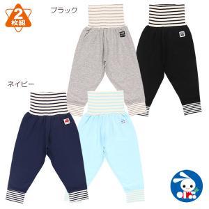 ベビー服  男の子 2枚組腹巻付きスペアパンツ 70cm・80cm・90cm・95cm 赤ちゃん ベビー 新生児 乳児 幼児 子供服 おしゃれ|nishimatsuya