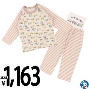 ベビー服 男の子 オーガニック綿腹巻付き長袖パジャマ(くるま) 70cm・80cm・90cm・95cm 赤ちゃん ベビー 新生児 乳児 幼児 子供服|nishimatsuya