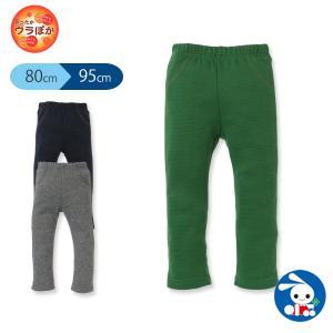 ベビー服 男の子 冬 ウラぽか3色ストレートパンツ グリーン/ネイビー/グレー 80cm・90cm・95cm 赤ちゃん ベビー 新生児 乳児 幼児|nishimatsuya