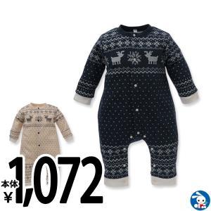 ベビー服 男の子 冬 ウラぽかノルディック柄カバーオール ネイビー/ベージュ 70cm・80cm 赤ちゃん ベビー 新生児 乳児 幼児 子供服|nishimatsuya