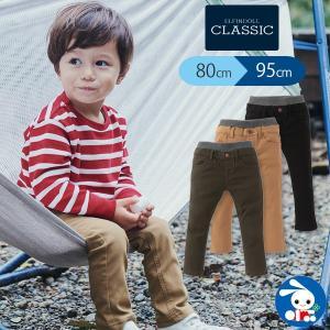 ベビー服 男の子 春秋冬 ナイロンストレッチツイルパンツ キャメル/ブラック/カーキ 80cm・90cm・95cm 赤ちゃん ベビー 新生児 乳児 幼児|nishimatsuya