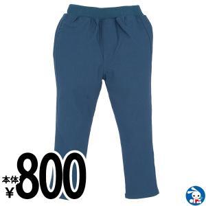 ストレッチーノツイルパンツ(ロイヤルブルー)【80cm・90cm・95cm】|nishimatsuya