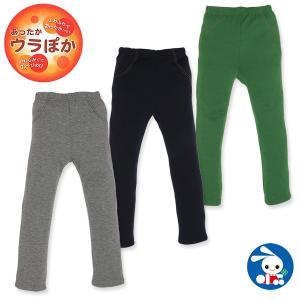 子供服 男の子 冬 ウラぽか3色ストレートパンツ 100cm・110cm・120cm・130cm・140cm キッズ ジュニア 男児 ベビー 小児|nishimatsuya