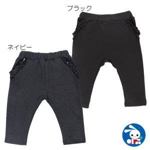 子供服 女の子 秋 スムースポケットフリルサルエルパンツ 110cm・120cm・130cm ガールズ 女児 キッズ ベビー 小児 児童 子ども服|nishimatsuya