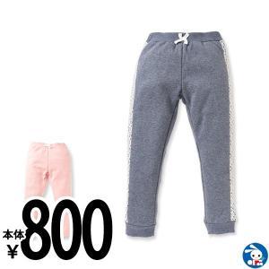 子供服 女の子 冬 ウラぽかウエストリブサイドレースパンツ ブルーグレー/ピンク 100cm・110cm・120cm・130cm ガールズ 女児 nishimatsuya