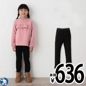 子供服 女の子 冬 ウラぽか無地ストレートパンツ ブラック 100cm・110cm・120cm・130cm・140cm ガールズ 女児 キッズ ベビー|nishimatsuya