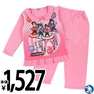 子供服 女の子 裏起毛ラメプリント入り長袖パジャマ(ファントミラージュ) 110cm・120cm・130cm ガールズ 女児 キッズ ベビー 小児 nishimatsuya