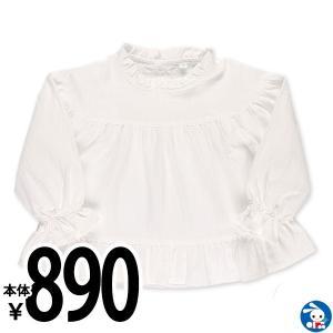 ベビー服 女の子 ジャガード裾フリル長袖ブラウス 80cm・90cm・95cm 赤ちゃん ベビー 新生児 乳児 幼児 子供服 おしゃれ nishimatsuya