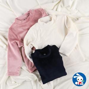 ベビー服 女の子 冬 ボトルネックマシュマロベロア長袖カットソー 80cm・90cm・95cm [女の子 アウトウェア]赤ちゃん ベビー 新生児 乳児 nishimatsuya