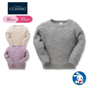 ベビー服 女の子 冬 ワッフル編み風セーター グレー/ベージュ/パープル 80cm・90cm・95cm 赤ちゃん ベビー 新生児 乳児 幼児 子供服|nishimatsuya