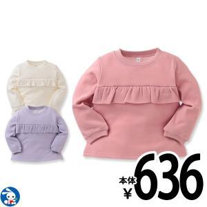 ベビー服 女の子 冬 ウラぽか胸フリルトレーナー ピンク/ホワイト/ラベンダー 80cm・90cm・95cm 赤ちゃん ベビー 新生児 乳児 幼児 nishimatsuya