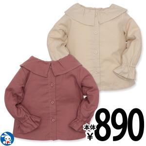 ベビー服 女の子 襟付き袖フリルブラウス 80cm・90cm・95cm 赤ちゃん ベビー 新生児 乳児 幼児 子供服 おしゃれ nishimatsuya