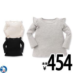 ベビー服 女の子 春秋冬 [EFC]無地肩フリル長袖Tシャツ グレー/ホワイト/ブラック 80cm・90cm・95cm [ベビー 女の子 ベビー服|nishimatsuya