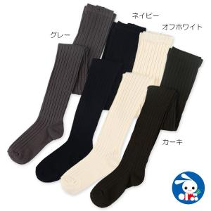 キッズタイツ(カラーリブ)【105cm・120cm・135cm】|nishimatsuya