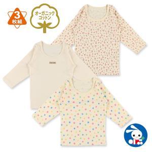 ベビー服 女の子 オーガニック綿3枚組長袖シャツ(小花/ドット/無地) 70cm・80cm・90cm・95cm 赤ちゃん ベビー 新生児 乳児 幼児|nishimatsuya
