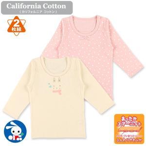 ベビー服 女の子 冬 カリフォルニア綿3枚組接結長袖シャツ(ウサギ/ハート) 80cm・90cm・95cm 赤ちゃん ベビー 新生児 乳児 幼児|nishimatsuya