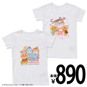 ベビー服  女の子 2枚組半袖シャツ アンパンマン 80cm・90cm・95cm 赤ちゃん ベビー 新生児 乳児 幼児 子供服 おしゃれ|nishimatsuya