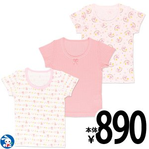 ベビー服  女の子 3枚組半袖シャツ(ネコ&ヒヨコ/無地) 80cm・90cm・95cm 赤ちゃん ベビー 新生児 乳児 幼児 子供服 おしゃれ|nishimatsuya
