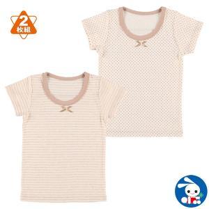 ベビー服  女の子 オーガニック綿2枚組半袖シャツ(ドット) 70cm・80cm・90cm・95cm 赤ちゃん ベビー 新生児 乳児 幼児 子供服|nishimatsuya