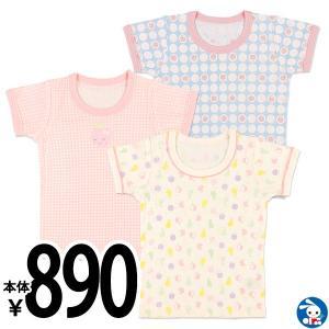 ベビー服 女の子 3枚組半袖シャツ(フルーツ・ドット・チェック) 80cm・90cm・95cm 赤ちゃん ベビー 新生児 乳児 幼児 子供服 おしゃれ|nishimatsuya