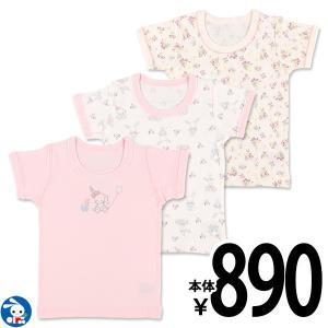 ベビー服 女の子 3枚組半袖シャツ(ウサギ・花柄) 80cm・90cm・95cm 赤ちゃん ベビー 新生児 乳児 幼児 子供服 おしゃれ|nishimatsuya