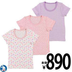 ベビー服 女の子 カリフォルニア綿3枚組半袖シャツ(リボン柄/ボーダー/針抜き編み) 80cm・90cm・95cm [インナー] 赤ちゃん ベビー|nishimatsuya