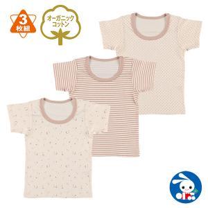 ベビー服 女の子 オーガニック綿3枚組半袖シャツ(ドット・ボーダー・星) 70cm・80cm・90cm・95cm 赤ちゃん ベビー 新生児 乳児 幼児|nishimatsuya