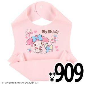 ベビー服  女の子 立体ポケットエプロン(マイメロディ) 赤ちゃん ベビー 新生児 乳児 幼児 子供服 おしゃれ nishimatsuya