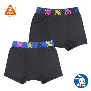 子供服 男の子 2枚組ボクサーブリーフ(スプラトゥーン) 140cm・150cm・160cm キッズ ジュニア 男児 ベビー 小児 児童 子ども服|nishimatsuya